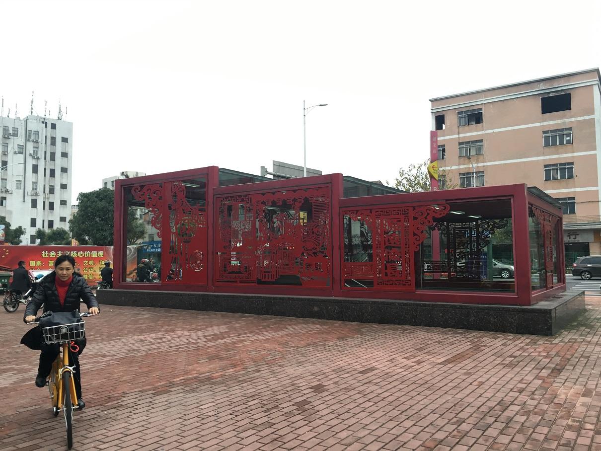 Остановка и автобус